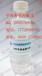 南宁白油特价促销中海南联10号食品级白油品质一流价格实惠