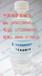 南京46号食品级白油食品级白油东莞价格