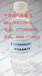 供桂林68号食品级白油全国批发零售免费试样