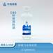 重庆渝中抽提溶剂油批发D20系列环保溶剂油
