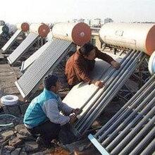太阳能热水器维修安装传感器控制器更换电磁阀维修