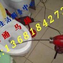 上海市专业管道疏通,清理化粪池,疏通下水道
