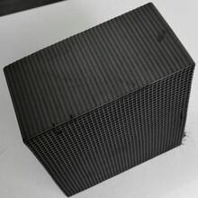 厂家定制彩钢行业废气净化催化燃烧蜂窝陶瓷催化剂堇青石催化块图片