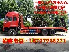 重庆二手平板运输车价格厂家直销
