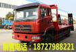 重庆市国五平板运输车价格厂家直销