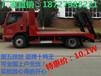 国五平板拖车平板运输车厂家挖机平板车价格