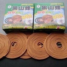 广西蚊香批发代理线香蚊香蝇香批发价格