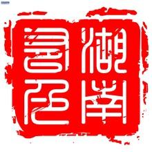 现货原油河北鑫江102号会员大量招商