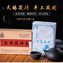 京众康茯茶经典14年茯砖茶400g