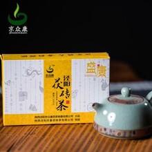 京众康盛康茯茶卡盒茯砖茶500g