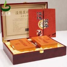 泾茯源黑茶茶叶手筑金花茯砖茶红木礼盒装