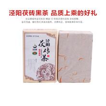 秦御京众康茯茶