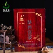 京众康茯茶陕西官茶900g图片