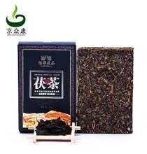 怡泽茯砖茶陕西特产黑茶手筑金花茂盛茯茶茶叶400g