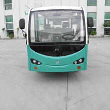 河南新乡电动观光车全封闭四轮电动车