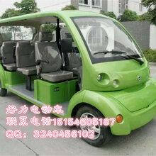 六座电动观光车敞开式电动观光车景区观光游览车电动观光车品牌直销