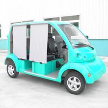 电动观光车品牌两座四座八座电动观光车厂家直销观光车