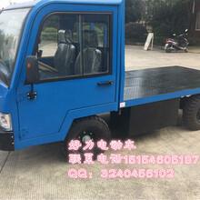 江苏南京四轮电动货车价格品牌排名电动微卡货车多少钱