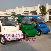 电动观光车小型四轮电动观光车厂家直销观光车