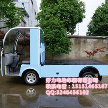 平板电动货车宁波电动搬运车电动载货车两吨电动货车