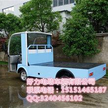 宁波电动货车四轮电动货车价格电动载货车图片