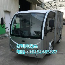 江苏南京电动微卡货车多少钱四轮电动货车价格品牌排名