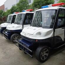 好利好力电动巡逻车厂家直销新能源巡逻车