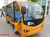 青岛地区14座敞开式电动观光车房产看房接待观光车