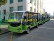 武汉地区不带门电动观光车,11座四轮电瓶景区游览车