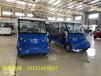 北京房山区5座电动巡逻车,景区电动观光车厂家