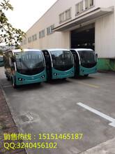 武汉地区高校11座电动观光车,校园电动小公交