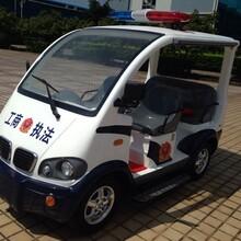 陕西4座电动巡逻车价格,小区保安巡逻车,带门电动巡逻车,敞开式电瓶车