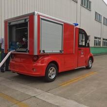 江苏南通社区微型电动消防车厂家图片