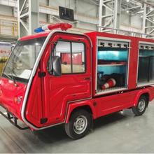 小型水罐消防车,电动消防车?#35745;?#20215;格