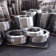法兰碳钢法兰不锈钢法兰大口径异型法兰盲板等管件均可生产