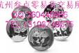杭州叁点零招代理、招商、高返佣、正规