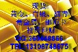 杭州叁点零运营中心面向全国招商、代理(居间商)条件咨询