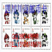 最新投资创业项目——川商邮币卡投资理财