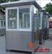 供应红门标准方形不锈钢停车场收费岗亭