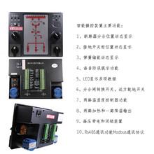 中汇HDKZ-5803(普通形)开关柜智能操控装置