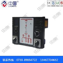 YT7-96开关柜智能操控装置十年专业品质