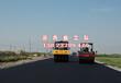 深圳市沥青路面摊铺施工队