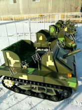 北京同兴伟业专业生产儿童坦克车,雪地坦克车,小型坦克车