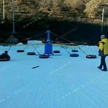 北京同兴伟业冬季最新热款现货雪地转转,冰雪飞碟,滑雪场设备,公园,户外游乐设备