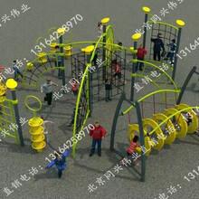 北京同兴伟业直销儿童户外拓展、儿童爬网、不锈钢滑梯、幼儿攀岩滑梯