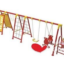 北京同兴伟业专业生产儿童秋千架、户外组合秋千滑梯、小型秋千架