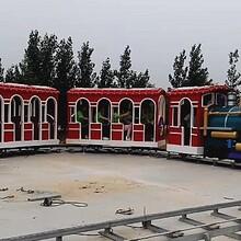 北京同兴伟业热销轨道小火车、欢乐大火车、西部大火车、商场、游乐场、儿童游乐设施