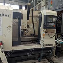 北京同兴伟业专业生产焊接零件加工、数控车铣加工、不锈钢加工