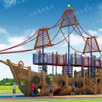 户外大型实木滑梯多功能滑梯木质组合滑梯海盗船攀爬游乐设备