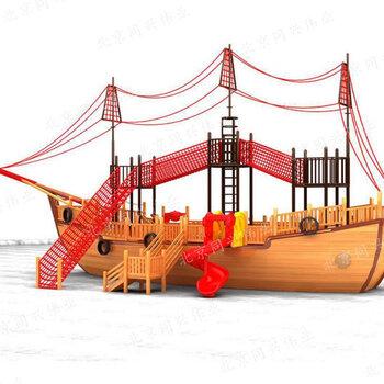 厂家定制儿童海盗船木质游乐设施无动力儿童游乐设备木制海盗船